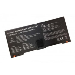 Nešiojamo kompiuterio baterija HP ProBook 5330M